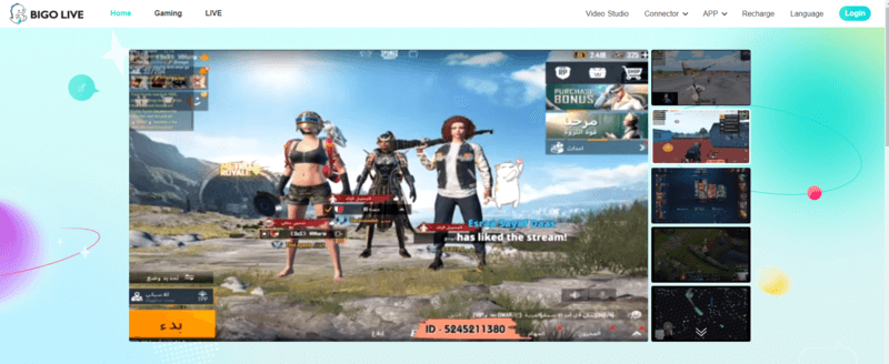 BIGO LIVE Homepage